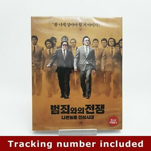 Nameless Gangster: Rules of the Time BLU-RAY (Korean)