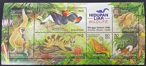 Malaysia 1996 Wildlife sheetlet- Pitcher Plant, Bird, Beetle, Monkey... MUH