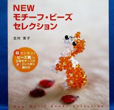 Rare! New Motif Beads Selection - Animals /Japanese Beads Craft Pattern Book