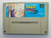 Dragon Ball Z: Super Butouden 2 for Nintendo Super Famicom NTSC-J Japanese