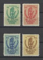 SERIE COMPLETA EDIFIL Nº 851/54 NUEVA CON FIJASELLOS