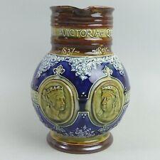 ROYAL DOULTON QUEEN VICTORIA 1897 DIAMOND JUBILEE COMMEMORATIVE POTTERY JUG