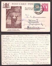 South Africa, 1948 Kruger National Park postcard    -AX62