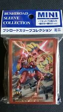 Chronofang Tiger Gear Chronicle Cardfight Vanguard Bushiroad Sleeve Vol 211