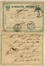 POLAND RUSSIA STATIONERY 1878 KALISZ to FRANCE NANTES ERQUELINES AUS POLEN BOXED