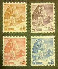 POLAND STAMPS MNH 2Fi330-33 Sc335-8 Mi351-4-Ski competitions in Zakopane,1939,**