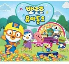 Pororo's Sing a Long - Pororo's Sing A Long [New CD] Asia - Import