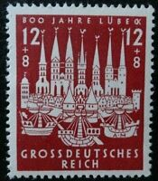 THIRD REICH 1943 mint MNH 800 Years Lubeck stamp! *99 CENT SPECIAL**