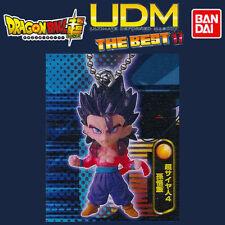 Dragon Ball Super UDM The Best 17 Mascot Gashapon - Super Saiyan 4 Goku