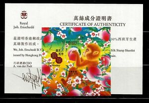 HONG KONG 2016 YEAR OF THE MONKEY $50 SILK S/S WITH CERTIFICATE VF MNH