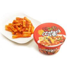 [Tteokbokki] Instant Cup Spicy Korean Stir fried Rice Cake Tteokbokki