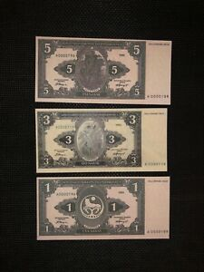 Chechnya set 1,3,5 naxar 1995  rare banknotes reproduction copy  with watermarks