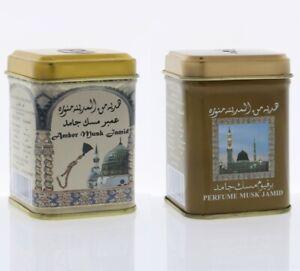 Perfume Musk & Amber Musk Jamid Hemani Solid Perfume 25g each!