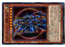 Ω YUGIOH CARTE NEUVE Ω SUPER RARE N° MP01-JP006 Black Luster Soldier Envoy begin
