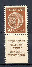 ISRAEL 1948  MI# 6yA  CV € 1200 (GREY PAPER)    **  PF  MNH  LUXE  RARE (CERT)