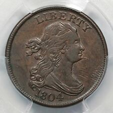 1804 C-6 R-2 PCGS AU 53 M 2.0 Spiked Chin Draped Bust Half Cent Coin 1/2c