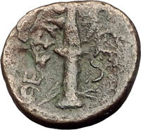 Thessalonica in Macedonia 148BC Ancient Greek Coin ARTEMIS w BOW & QUIVER i62529