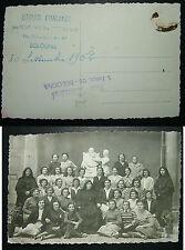 1952 Photo Institute Gualandi, Bologna