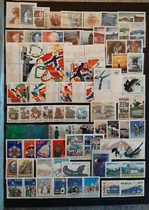 NORWAY (3413) Nice Small Collection (MNH)