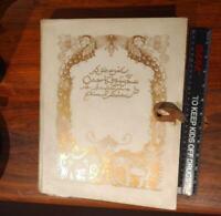 1909-LTD- Illustrated-Signed Edmund Dulac-Fitzgerald's Rubaiyat of Omar Khayyam