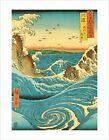 Navaro Rapids 1855 by Ando Hiroshige - Art Print/Poster 11x14 inches