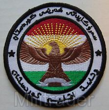 Kurdish People's Army of Kurdistan Flag Patch