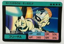 Dragon Ball Z Super Barcode Wars Multi Scanning System 45