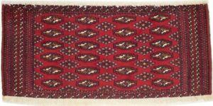 Small Entrance Tribal Oriental Rug 1'7X3'5 Semi Antique Farmhouse Wool Carpet