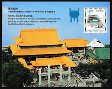 Hong Kong - Freimarken Sehenswürdigkeiten Block postfrisch 1999 Mi. 901
