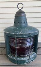 Vtg Antique MARITIME Nautical SIGNAL Lantern LAMP Ship BOAT