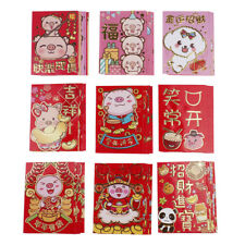 6Pcs/set Cartoon 2019 Chinese Pig New Year Red Envelope child red pocket