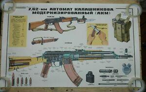 Authentic Soviet Russian USSR Military Poster AKM Kalashnikov Rifle P1/3