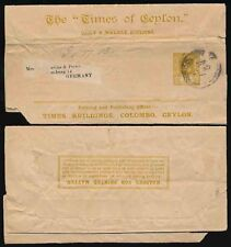 CEYLON KE7 NEWSPAPER WRAPPER 5c STATIONERY THE TIMES