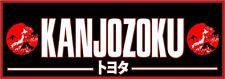Kanjozoku Street Racer Japan Slap Window Vinyl Sticker Decal JDM Civic EG6 EK9