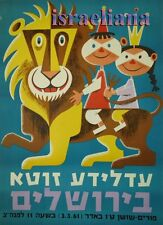 Purim Festival POSTER Jerusalem 1961 Avant-garde Style Israel Jewish Art Judaica