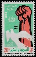 Egypte postfris 1970 MNH 473 - Vrijheid (k062)