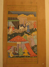 An old look Persian Primitive Artwork Miniature Painting Turkish Arabic