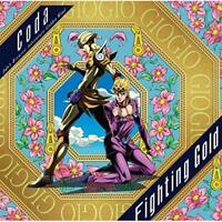 Kazusou Oda Coda/Fighting Gold JOJO'S BIZARRE ADVENTURE-GOLDEN WIND-CD Japan