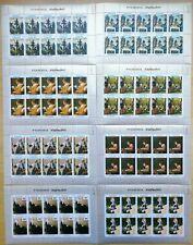 I429. Fujeira - MNH - Art - Paintings - Full Sheet