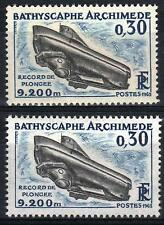 """FRANCE STAMP TIMBRE 1368 """" BATHYSCAFE ARCHIMEDE VARIETE COULEUR"""" NEUFxx SUP M355"""