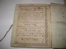 1792 Karlsruhe Selichot CUSTOMS OF JEWS OF FRANKFURT Antique/Judaica/Jewish/Book
