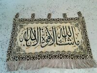 "Islamic Embroidered tapestry Quran wall hanging  home decor 41x34"" FREE SHIP NEW"