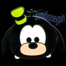 Disney Pin *Tsum Tsum* Characters Mystery Collection - Cute Round Goofy!