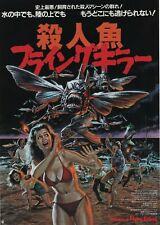 Piranha II: The Spawning 1981 Japanese Chirashi Flyer Movie Poster B5