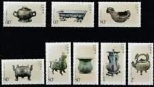 China postfris 2003 MNH 3498-3505 - Bronzen Voorwerpen