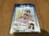 Playstation 2 PS2 Sakura Wars story Limited Memory Card & Case & Seals