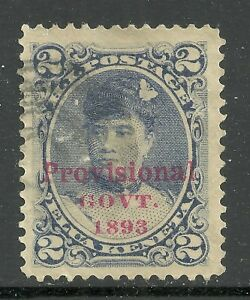 U.S. Possessions Hawaii stamp scott 57 - 2 cents issue of 1893 - #8