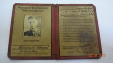 RARE 1942 USSR SOVIET NKVD KGB DOCUMENT ID CARD RED FLEET SPECIAL SEPARATE OLD++