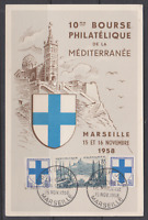 CARTE MAXIMUM  FDC 1ER JOUR MARSEILLE LE VIEUX PORT ARMOIRIES 1958 LA BONNE MERE