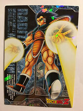 Dragon Ball Z Skill Card Collection M22
